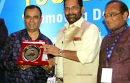 Politicians and celebs attended PHD Chamber Global Film Tourism Conclave at Novotel, Juhu