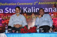 Tata Steel celebrates the second anniversary of dedication of Kalinganagar Plant
