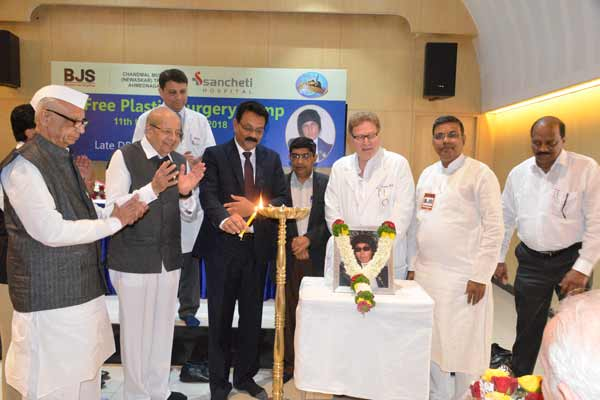 INAUGRAL FUNCTION OF 26TH FREE PLASTIC SURGERY CAMP