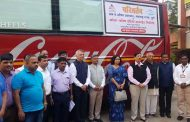 Food Safety and Standards Authority of India, Maharashtra Food and Drug Administration (FDA) and Coca-Cola India join hands to train Street Food Vendors in Pune