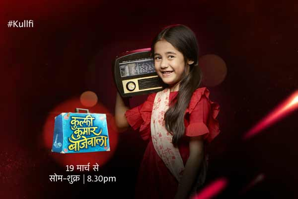 CHILD ACTOR AAKRITI SHARMA AKA KULLFI WISHES TO MEET MADHURI DIXIT AND HEMA MALINI