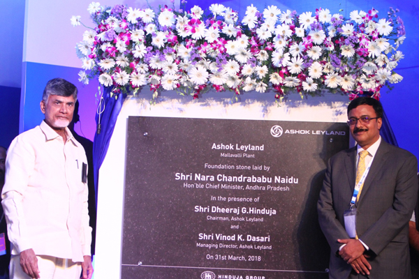 Ashok Leyland Breaks Ground for a New Bus Plant in Andhra Pradesh