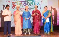 Athashrians celebrated 'Anandghan 2018' with an unmatched zeal
