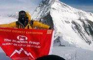 THE MUTHOOT GROUP – LEADING FROM THE TOP OF MOUNT EVEREST