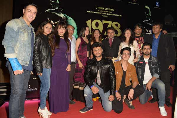 1978 – A Teen Night Out  A Supernatural Horror Thriller In Hindi