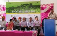 CII and SIAM launches, Sukh Da Saah, a joint initiative on zero crop residue burning