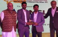 Gloocal Communications, Received the Young Consultancy of the year at IPRCCA 2018
