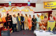 Hari Om Mandir Celebrates New Year With Sunderkand Path