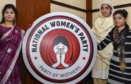 India's First Women Political Party Unveiled In Mumbai