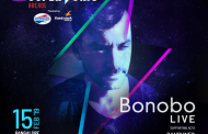 Vh1 Supersonic Arcade Treats Bengaluru To The Beats Of Downtempo Electronica King – Bonobo