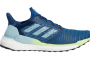 ADIDAS INTRODUCES THE TECHNICAL RUNNING SOLARBOOST