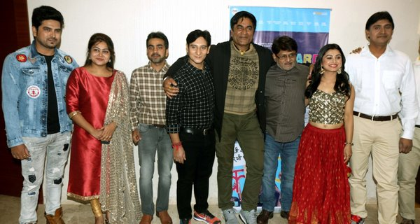Raghubir Yadav, Ashok Samarth launched the trailer of their film Blackboard vs Whiteboard.