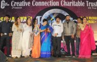 """CREATIVE CONNECTION CHARITABLE TRUST"" PRESENTS THE"