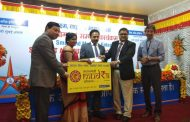 Bank of India organizes MSME support and Outreach Program