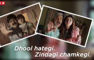 Usha launches TVC for Goodbye Dust fans