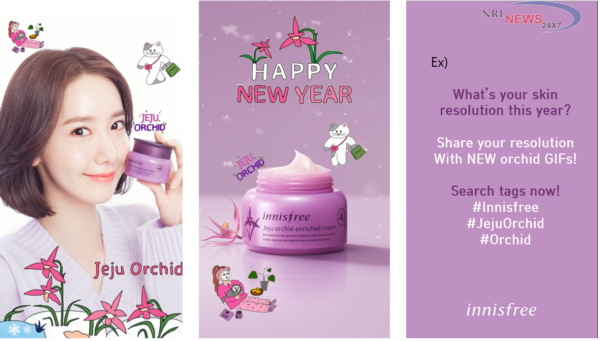 INNISFREE LAUNCHES ITS ALL NEW JEJU ORCHID (AD) RANGE