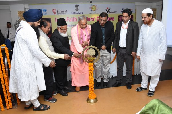 First 'Inter-Faith Leaders Conclave' to Ensure the Well-Being of Women and Children in Bihar