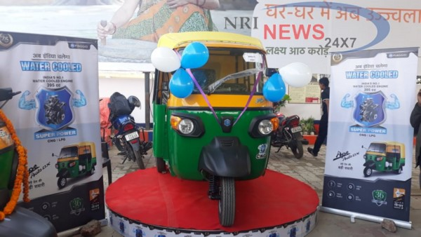 Piaggio is ready with the range of CNG Products for Patna market