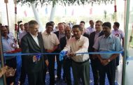 Rane TRW Steering Systems Opens New Facility at Trichy, Tamil Nadu for Occupant Safety Products