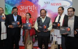 "INCREDIBLE ART & CULTURE FOUNDATION (IAC) has organized ""Anubhuti"
