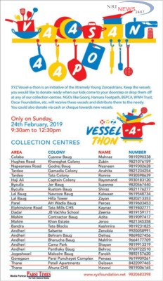 VESSEL-A-THON : A Vessel Collection Drive by kids