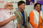 'Punha- Shri Ganesha' a book written by Shri Thanedar released