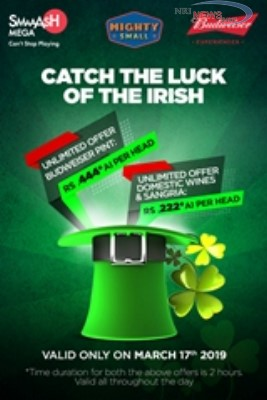 Tempting drink deals on St. Patrick's Day at Smaaash's Mighty Small Cafe