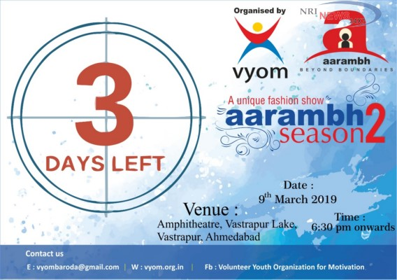 VYOM brings AARAMBH, a first of its kind fashion show in Ahmedabad.