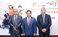 Bank of Baroda Now 2ndLargest Public Sector Bank on Strength of'Power of 3'
