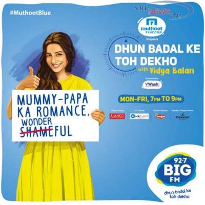 92.7 BIG FM LAUNCHES VIDYA BALAN'S FIRST EVER RAP VIDEO