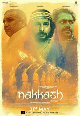"Upcoming Bollywood Film ""Nakkash"" is the story of Muslim Craftsman who engraves Gods in temples of Varanasi"