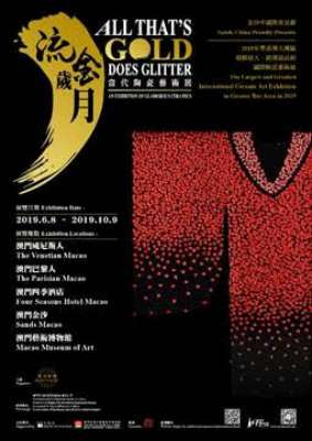 """Sands China Presenting """"All That's Gold Does Glitter – An Exhibition of Glamorous Ceramics"""""""