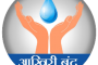 iTV Network Launches 'Aakhri Boond', Mega Water Conservation Campaign