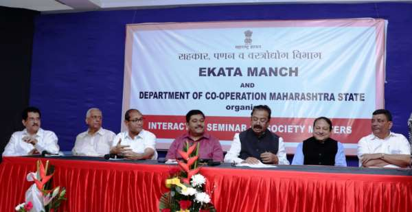 """""""Ekata Manch"""" a social organisation & Department of Co-Operation Maharashtra State successfully organised free inter- active seminar related to Co-operative Societies"""