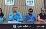 Announcing formation of 'Barrierfree Maharashtra' – citizen's pressure group
