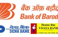 Bank of Baroda, Accenture Complete Technology Integration of Former Vijaya Bank Branches