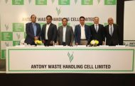 Antony Waste Handling Cell Limited: Offer to open on Wednesday, March 4, 2020, and to close on Friday, March 6, 2020