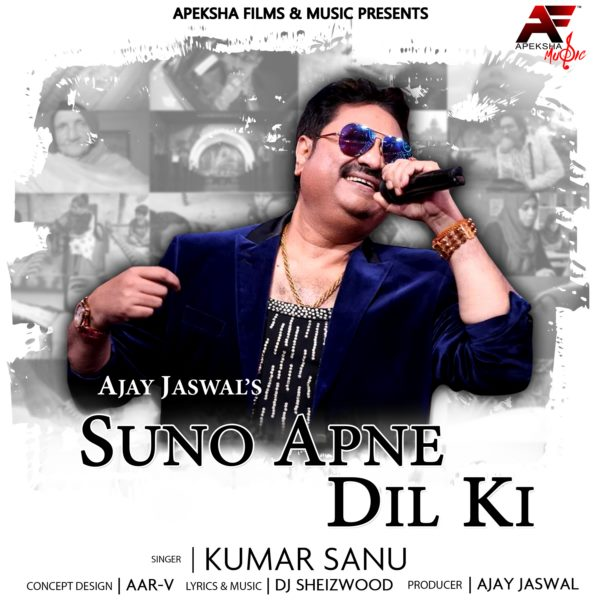 Ajay Jaswal of Apeksha Films & Music evokes the evergreen musical magical frenzy of the 80s in their new song