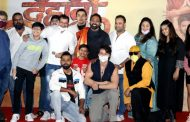 Tiger Shroff releases the poster of Dehati Disco at its mahurat event