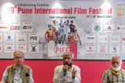 PIFF Announces the list of films in 'World Competition' and 'Marathi Competition' sections