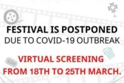PIFF Postponed, PIFF in its online format to take place between March 18th and 25th