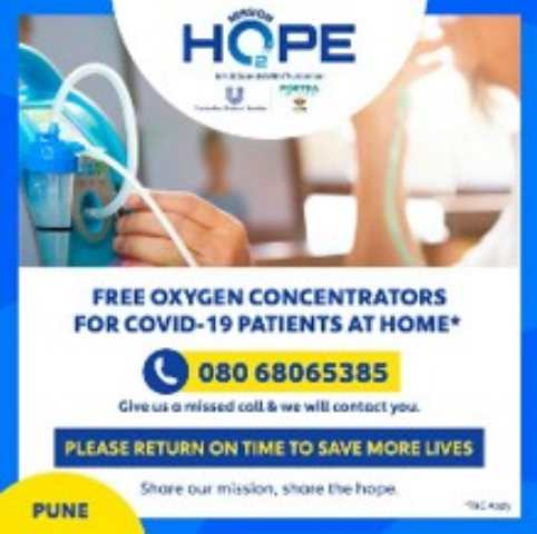 Hindustan Unilever Limited (HUL) rolls out Mission HO2PE in Pune